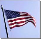 Водитель сменил свое имя на девиз США