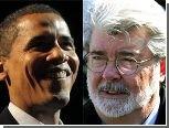 Лукас сравнил Обаму с джедаем