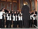 Приднестровский государственный хор выступил в Южной Осетии