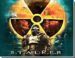 Канал СТС экранизирует игру S.T.A.L.K.E.R.