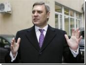 Мосгорсуд признал законным отказ в регистрации НДС Касьянова