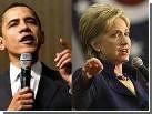 Тандем Обама-Клинтон поддержали 55 % демократов