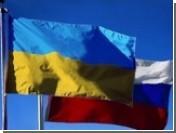 Россия и Украина попытаются помириться