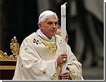Папа Римский посетит Белоруссию