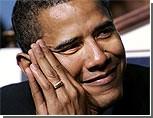 Срочно! Барак Обама официально становится кандидатом от демократов
