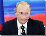 Владимир Путин примет премьер-министра Молдавии