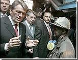"""Мнение: """"технические ошибки"""" Ющенко, или почему Донбасс продолжает любить Януковича"""