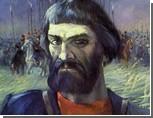 Издание Минобороны Украины: Емельян Пугачев - предшественник ОУН-УПА