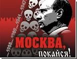 Украина готовится к организации суда над причастными к Голодомору