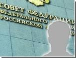 Эдуард Россель: на место сенатора Трушникова большая очередь, запись продолжается