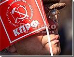 Российские коммунисты возмущены преследованием своих однопартийцев в ПМР