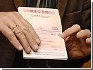 Безвизовый въезд в РФ для неграждан Эстонии начнется через месяц