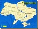 Назначен новый украинский посол в России