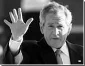 Буша подводят под импичмент