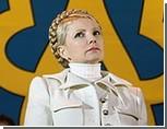 """Тимошенко оговорилась по Фрейду: """"как и обещали, имеем в 2.5 раза увеличение темпов инфляции"""""""