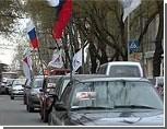 В Севастополе прошел автопробег в честь Дня России