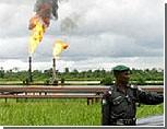 """Нигерия выгоняет Shell и приглашает """"Газпром"""""""