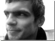 Расследование убийства лидера подмосковных нацболов возобновлено