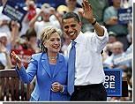 Обама и Клинтон впервые выступили вместе