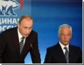 Единороссы остались довольны встречей с Путиным