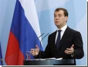 Медведев разрешил Ходорковскому подать прошение о помиловании