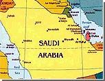 Саудовская Аравия пустит Россию в ВТО