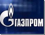 Советник Тимошенко прогнозирует цену на газ не более чем 360 долларов