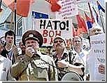 Общественные организации Харькова встретили делегацию НАТО митингом протеста