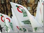 """Партия Митрохина может отказаться от бренда """"Яблоко"""""""