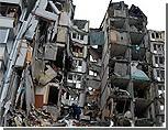 К годовщине взрыва дома в Днепропетровске на месте трагедии построят храм