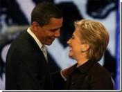 Барак Обама и Хиллари Клинтон окончательно помирились