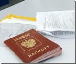 Отмену виз в ЕС остановили проблемы