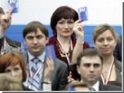 """""""Единая Россия"""" избавится от пассивных членов"""