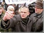 """Илья Яшин отказался от поста лидера партии """"Яблоко"""""""