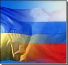 Москва не доверяет Западу из-за Голодомора