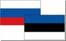 Главы России и Эстонии говорят об улучшении отношений