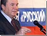 Крымско-татарские СМИ признали Януковича самым последовательным интегратором в НАТО