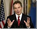 Тони Блэр: смещение центров политического влияния на Восток не является угрозой Западу