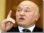 Лужков изучил все документы: Севастополь не передавался Украине