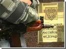 Подозреваемые в покушении на Чубайса оправданы