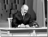 Лукашенко всех научит