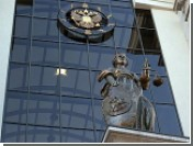КПРФ подала жалобу на отказ Верховного суда рассмотреть претензии к ЦИК