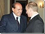 К числу противников вступления Украины в НАТО может присоединиться Италия