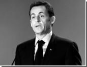 Саркози предлагает сдаться