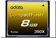 Выпущена самая быстрая карта CompactFlash