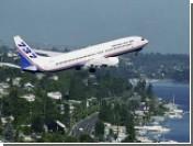 Греческие киприоты пожаловались на турецкие пассажирские самолеты