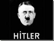 Избирательный бюллетень с голосом за Гитлера уйдет с молотка