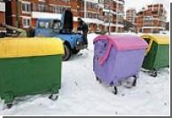 Киевлян приучают сортировать мусор