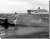На Филиппинах затонул паром