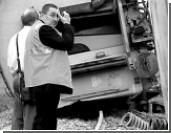 Дело о крушении поезда закрыто